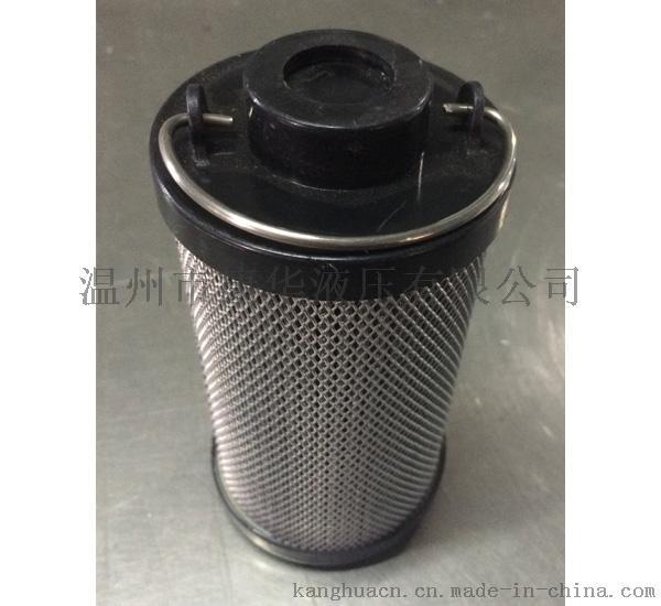 康华非标滤油器定做油滤器滤芯699405665