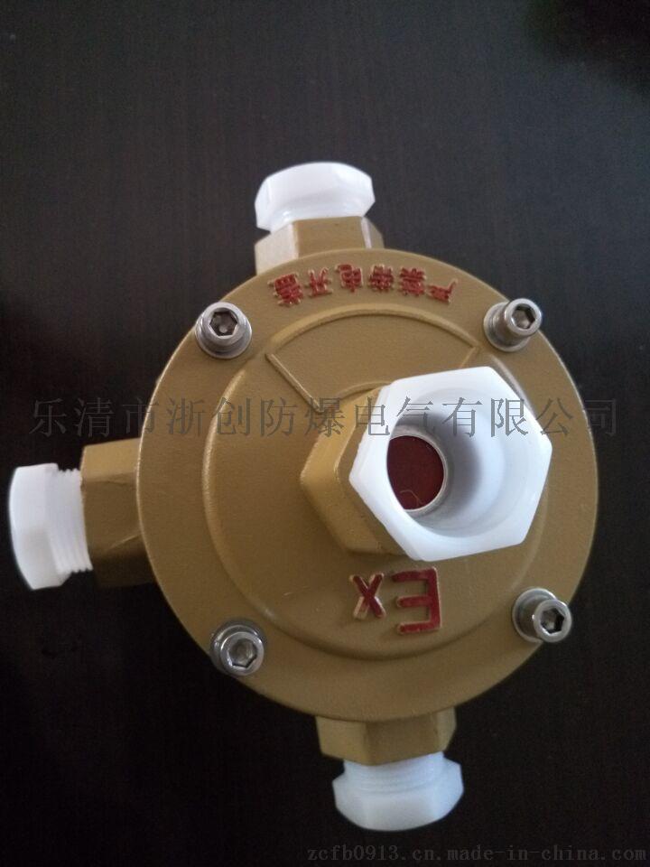 铝合金防爆接线箱型号BJX727059162