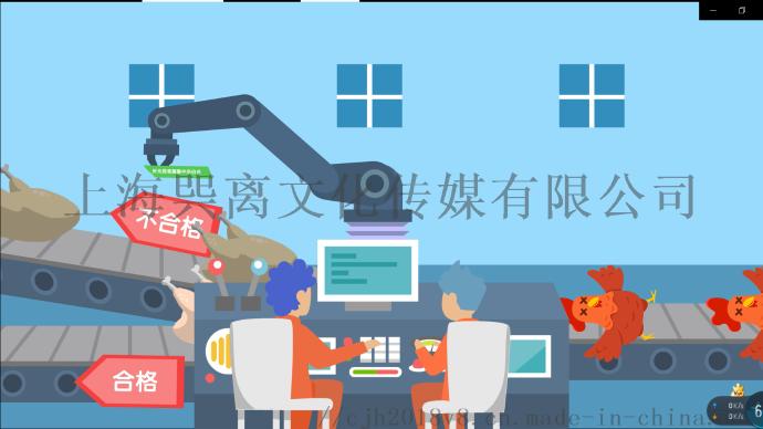 合肥MG广告创意动画制作公司企业产品二维动画制作873484722