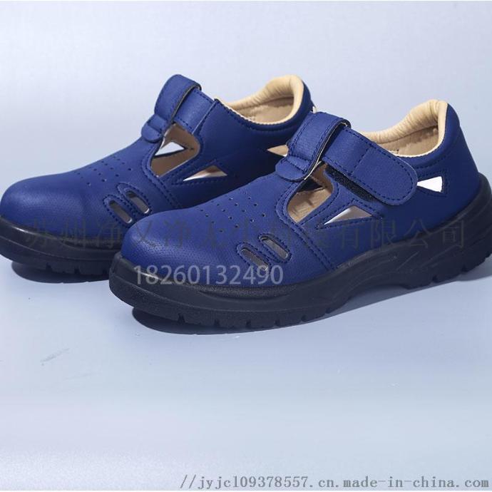深蓝透气男女防静电安全防滑水钢包头护脚趾工作劳保鞋962590465