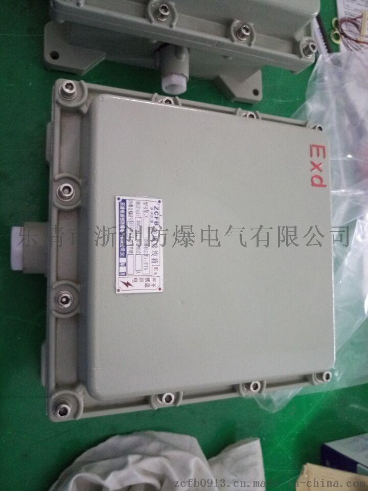 照明动力配电箱 FXMD防水防尘防腐照明动力配电箱726782742