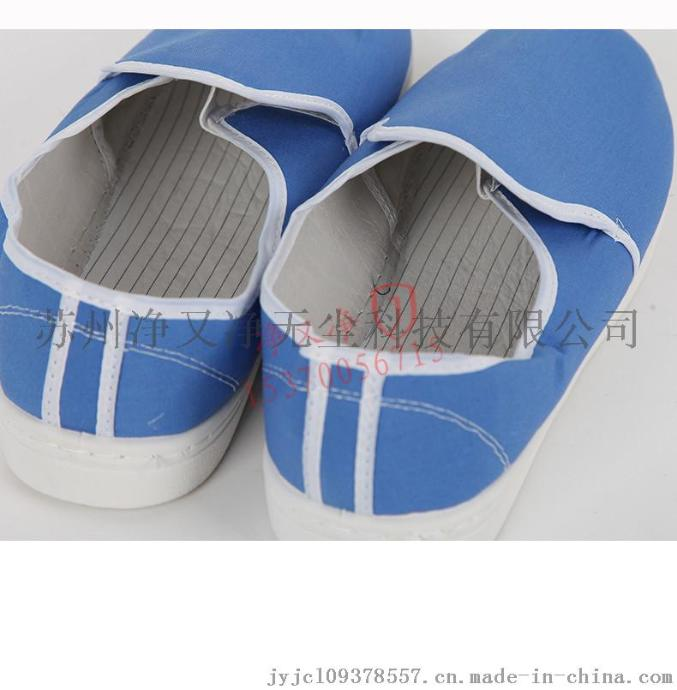 防静电鞋,防静电鞋生产厂家,江浙沪防静电鞋供应,65114805