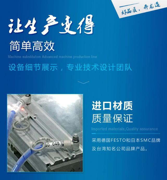 MCB断路器自动铆接设备_10.jpg