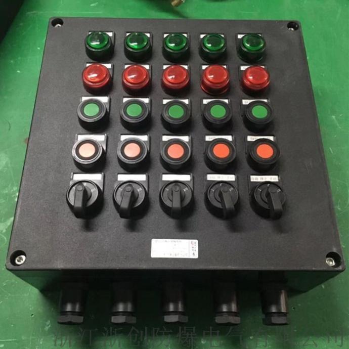 FXM-S-16/6/K25照明配电箱964118685