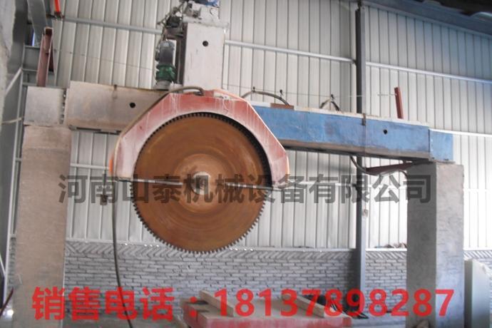 供应全自动桥式锯石机 QSJ-2800型切石机34406295