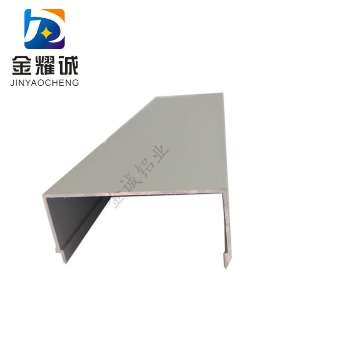 净化铝合金彩钢板固定包边50槽铝25/15U型卡槽846462662