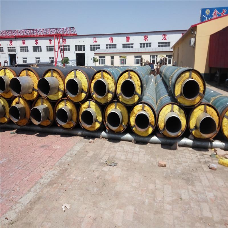 郴州 鑫龙日升 供暖聚氨酯保温管道dn65/76预制直埋保温管