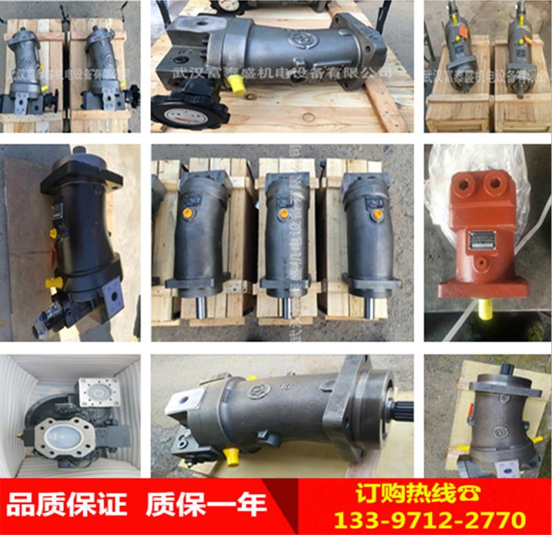 A7V斜轴柱塞泵A7V107LV1LZFMO