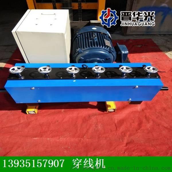 海南三沙市30米鋼絞線穿束機三組輪鋼絞線穿線機廠家出售