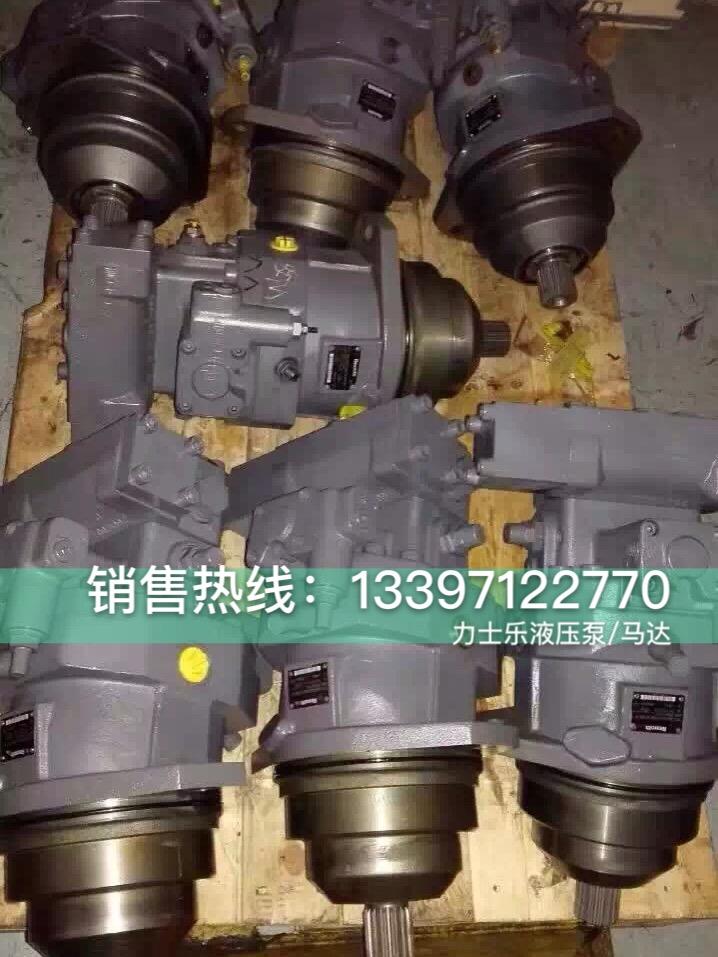 A10VO28DR/31-K力士乐A11V系列油泵报价