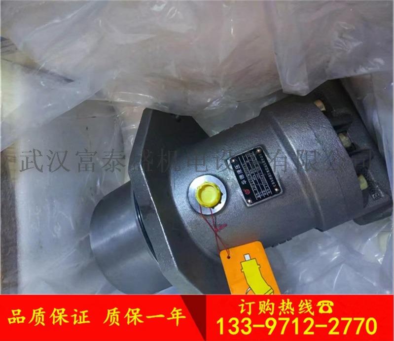 臂架泵主泵A11VLO190LRDH2/11诚信商家