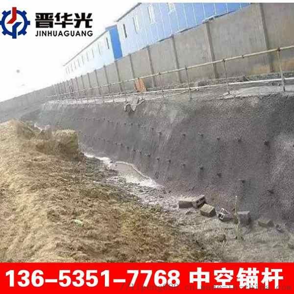 四川雅安市中空锚杆自进式中空注浆锚杆价格优惠