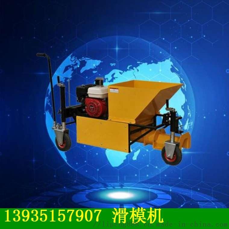 重庆南川区路缘石滑模成型机拦水带机