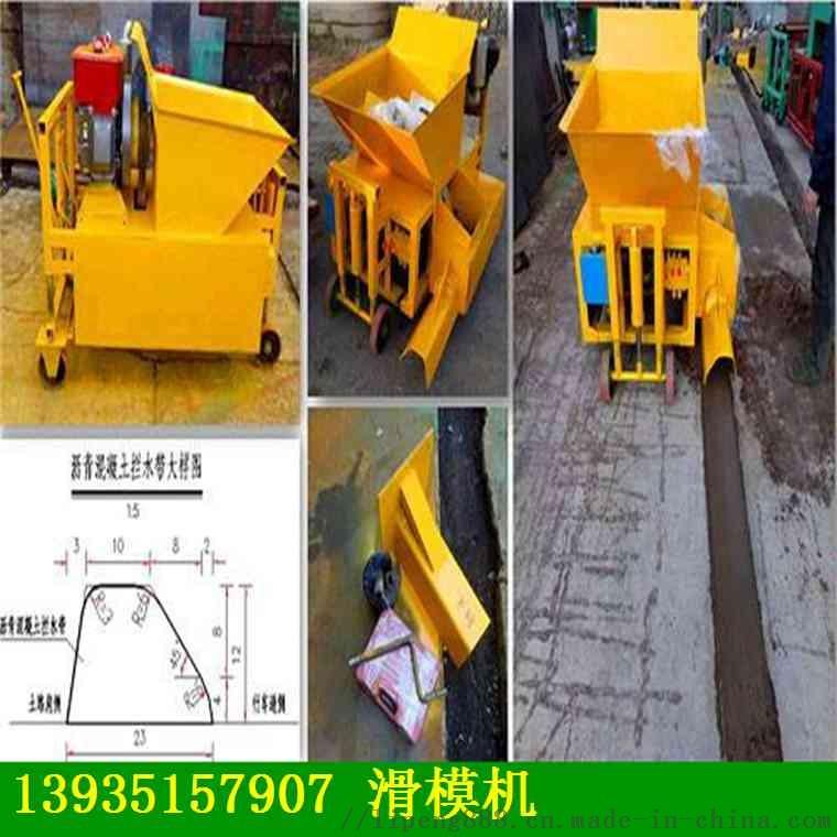 湖北咸宁市路边石成型机现浇路肩石滑模机
