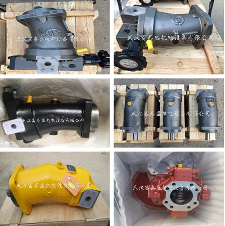 钩机主油泵A8V64SR1R101F1贵州力源液压泵诚信商家