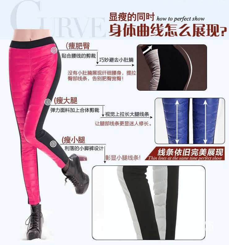 江湖地摊赶集产品保暖大码棉裤显瘦靴裤30元一条模式价格