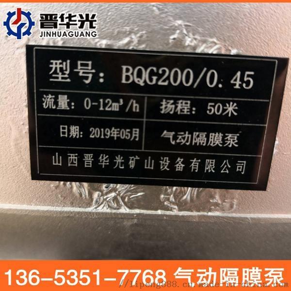 重慶長壽區廠家不鏽鋼氣動隔膜泵鑄鐵氣動隔膜泵