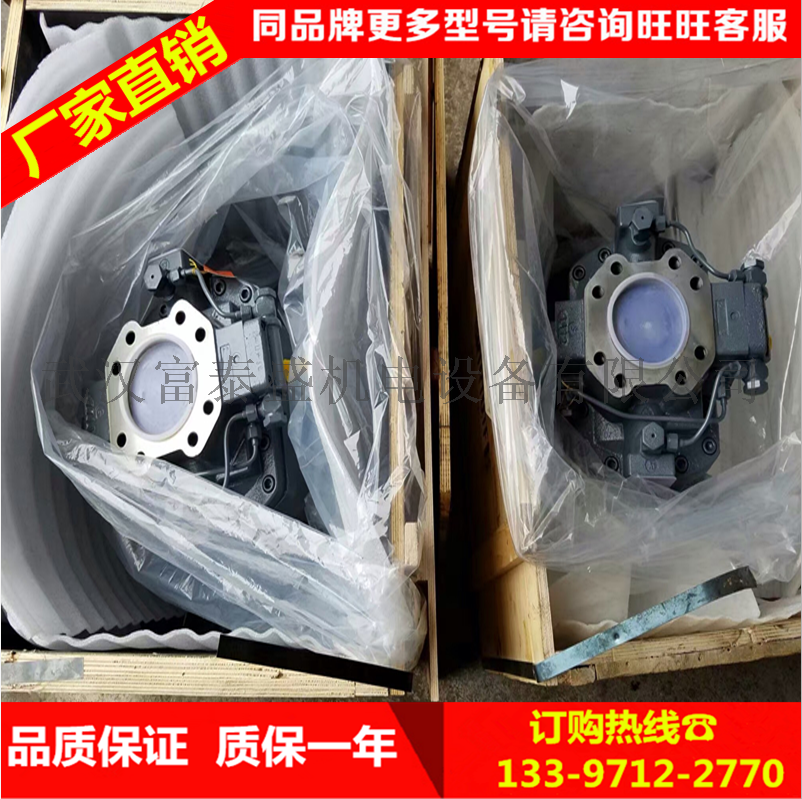 L10VO71DFR/31R-PSC62K07液压泵
