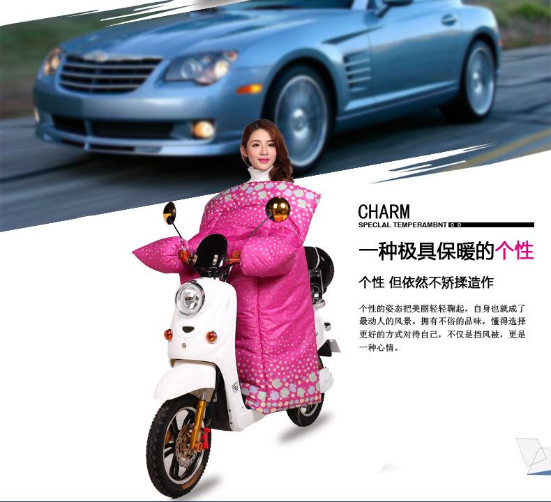 摩托车挡风棉被罩江湖地摊赶集产品价格