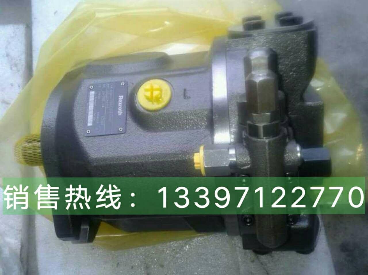 三一混凝土泵车主油泵A11VLO260德国
