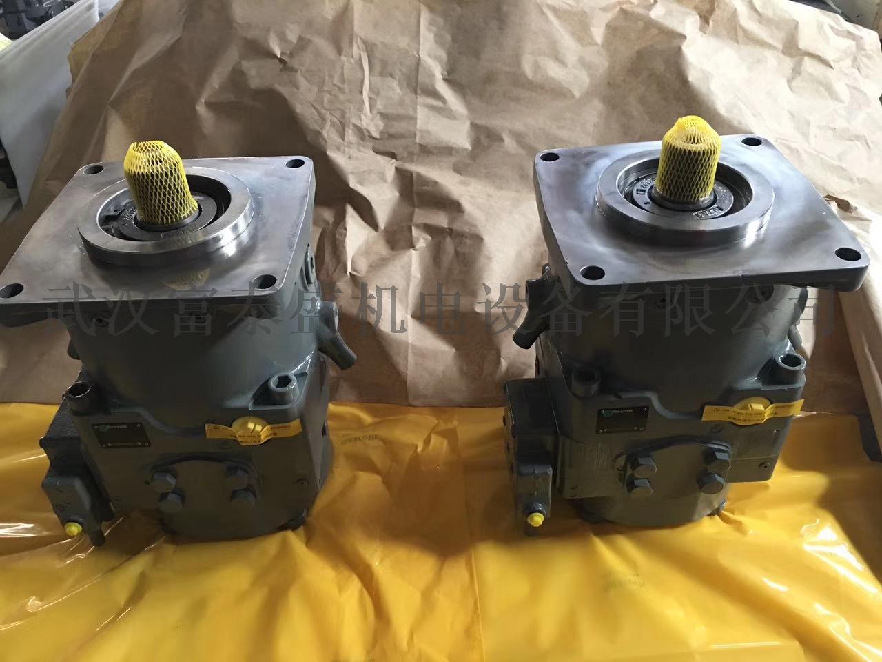 【供应】A10VG18EP31/10R-NSC16F015SP-S+AZPF-11液压泵