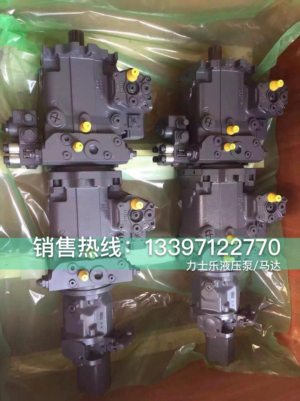 力士乐A4VG56EP4D1/32L-NSC02F015FP-S柱塞泵 德国