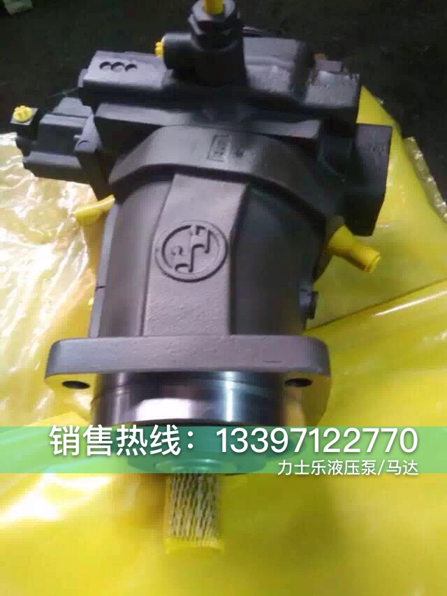 宇通重工强夯机主泵A8V80SR1.2R101F2报价