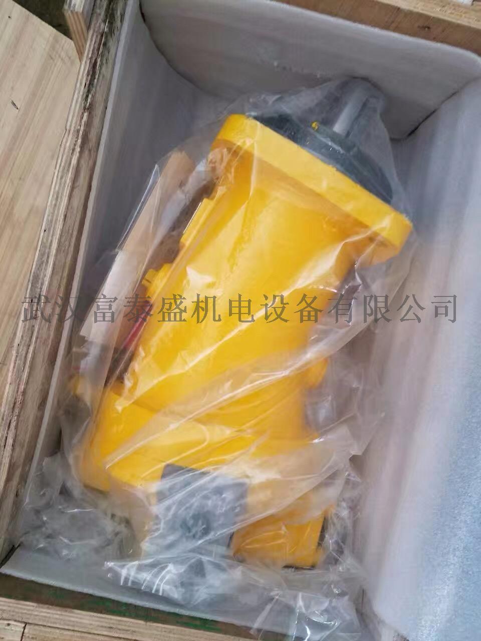 Y-A7V58MA1RPF00 斜轴式柱塞泵厂家
