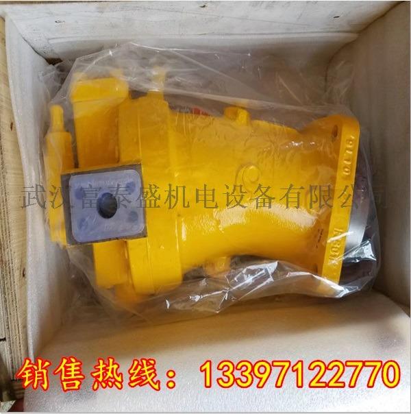 A2FE180/61W-VZL181-S旋挖鑽和掘進機捲揚馬達價格