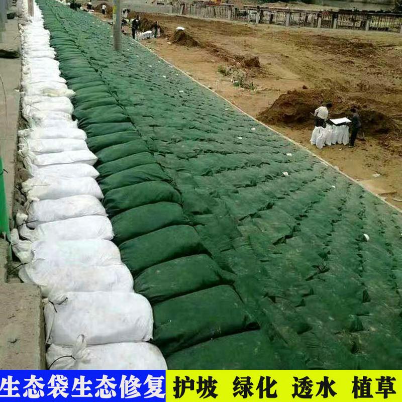 荒山绿化袋,福建装沙装土袋