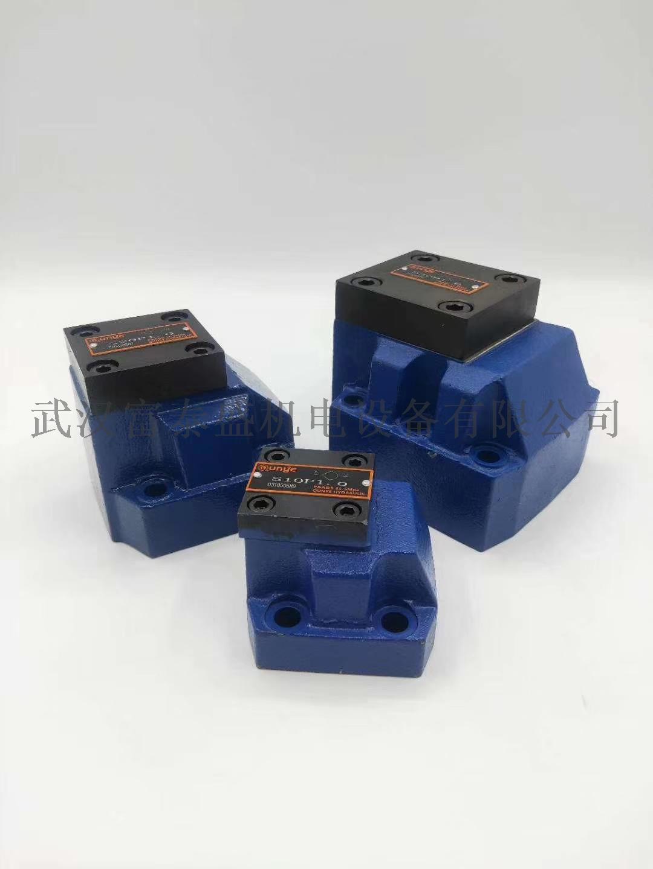批发DSHG-04-3C2-ET-A240-N1-50液压阀