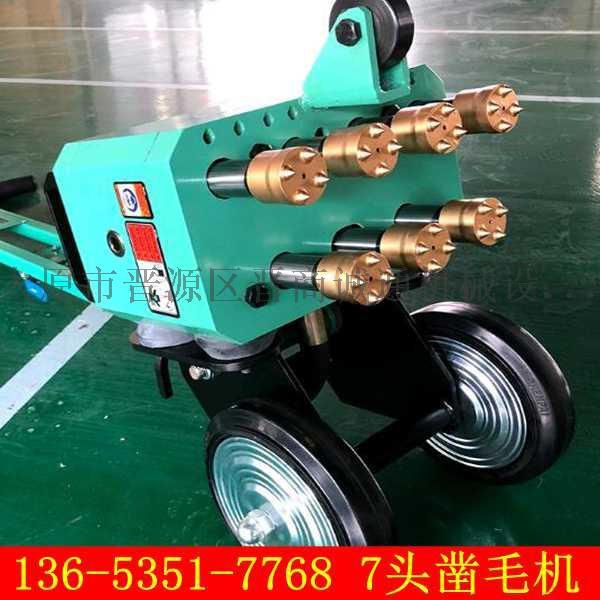 重庆巫溪县电动3头凿毛机水泥地面铣刨机厂家直销
