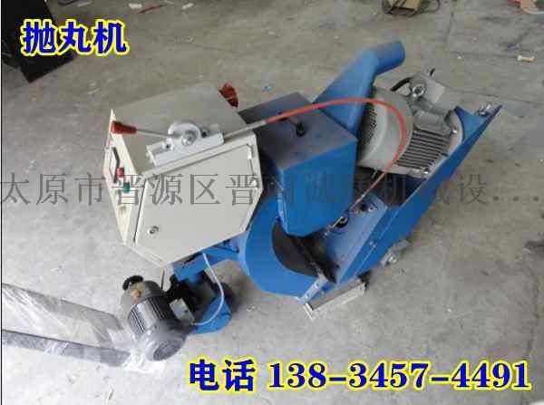 重庆巫山县小型抛丸机钢板钢材除锈机价格