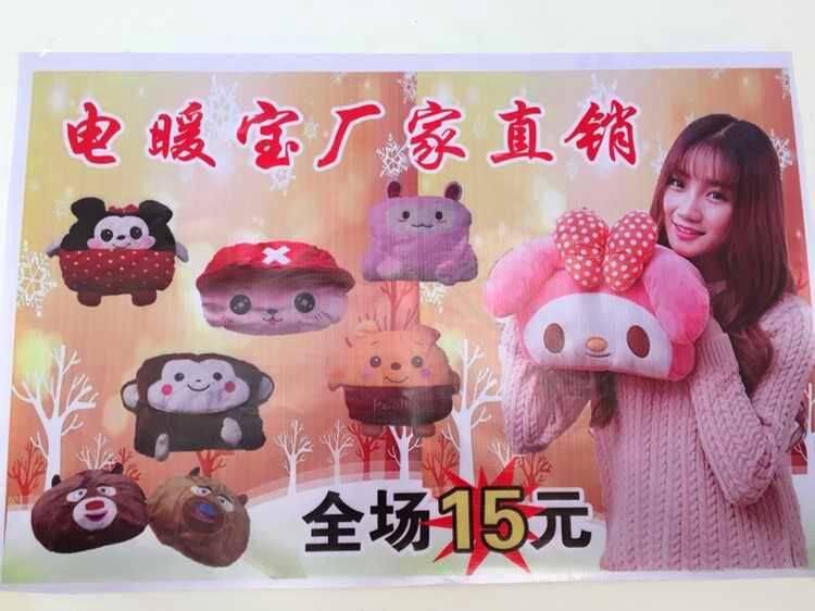 跑江湖地摊冬季热销防爆型充电热水袋15元模式拿货渠道