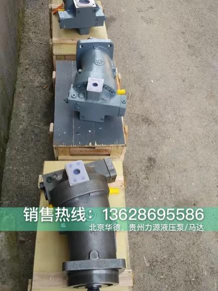A7V55LV1LPFOO斜轴泵A7V55LV1RPFOO