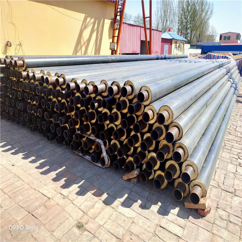 ** 鑫龙日升 塑套钢预制直埋保温管DN150/159玻璃钢聚氨酯保温管