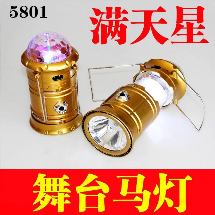多功能舞台星空灯 投影灯 应急马灯5801