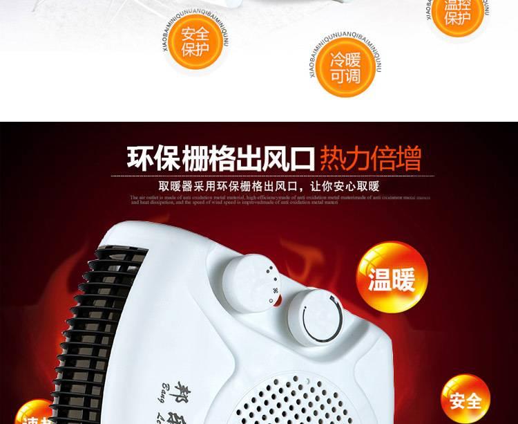 冷热双用微型小空调_暖风机取暖器电暖器图片厂家批发价格