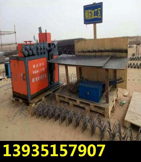 新疆**地区螺旋筋成型机钢筋数控弹簧机