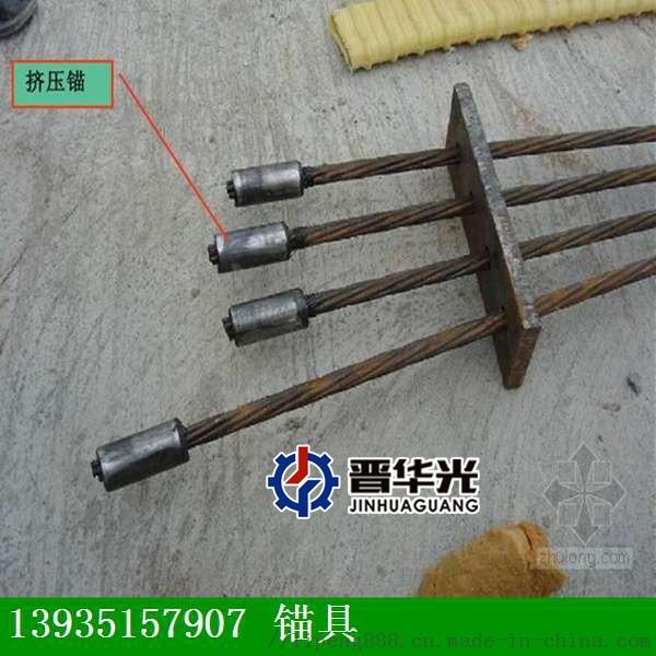 陕西商洛市四孔锚具锚具三件套厂家出售