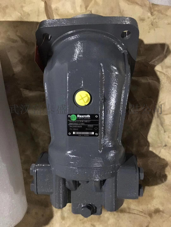 【供应】A10VSO28DFE1/31R-PPA12N00液压泵