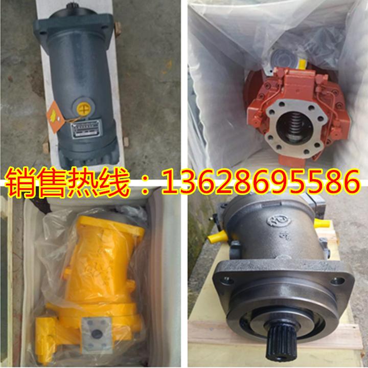 Y-A7V58LV1LPFOO变量柱塞泵Y-A7V58LV1RPFOO
