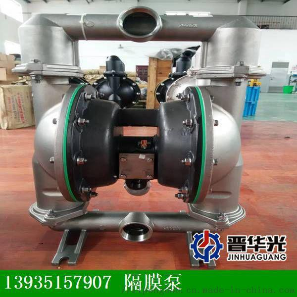 江蘇淮安市隔膜泵耐腐蝕隔膜泵廠家出售