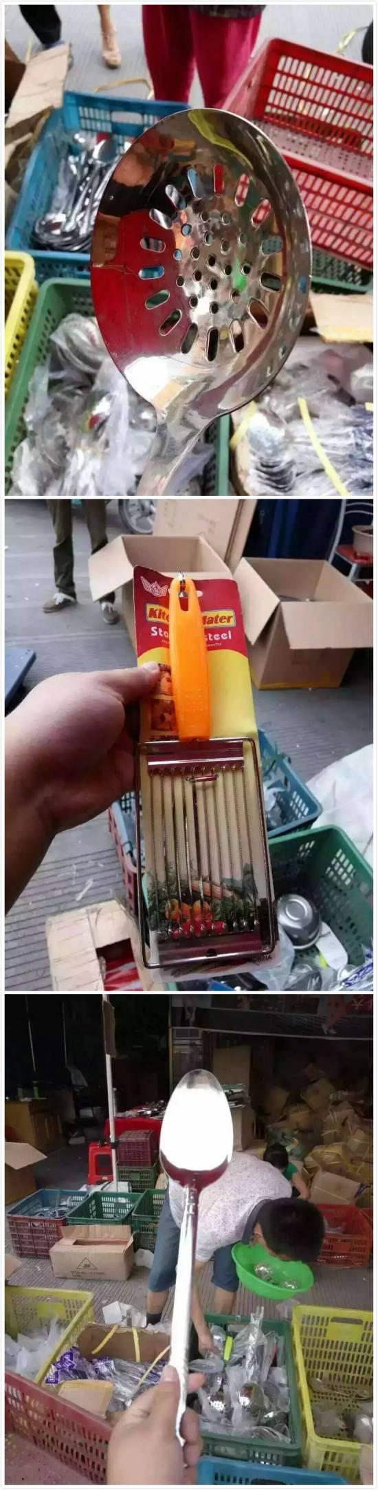 跑江湖地摊1元一样模式不绣钢厨房餐具套装价格