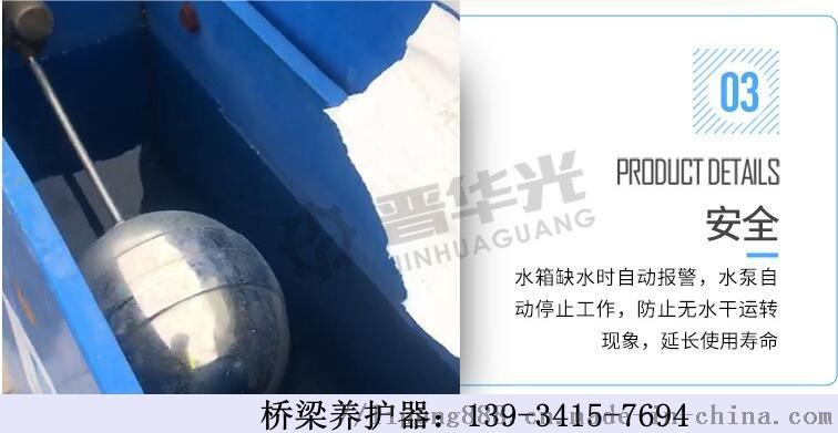 重庆桥梁建筑养护器√48KW桥梁养护混凝直销