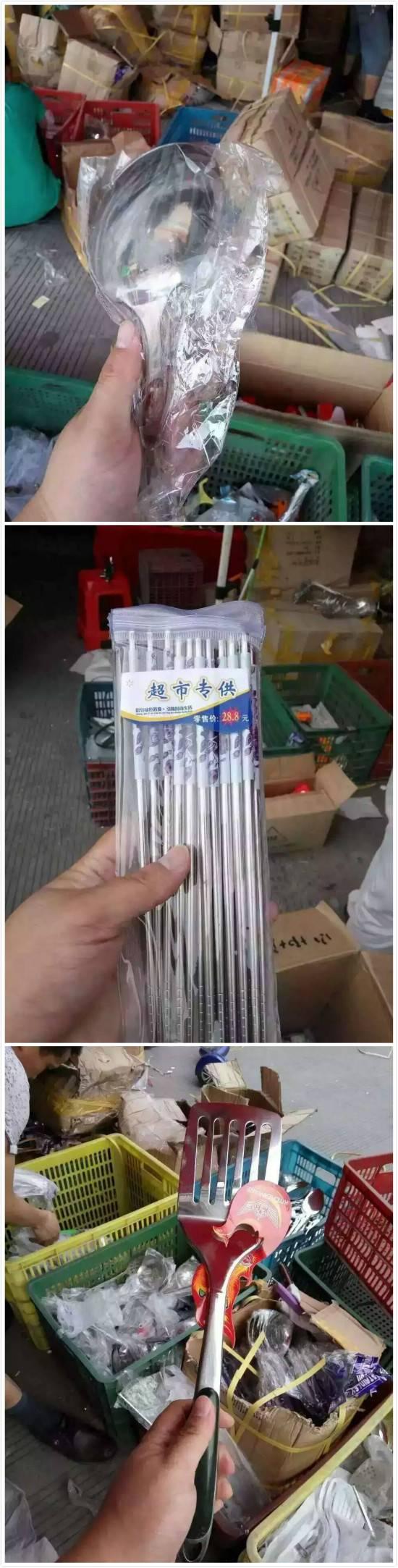 跑江湖地摊1元一样模式不绣钢餐具套装厂家