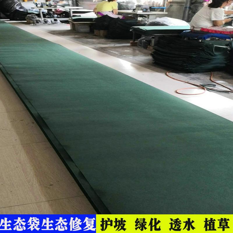 公路边坡绿化袋,重庆装沙装土袋