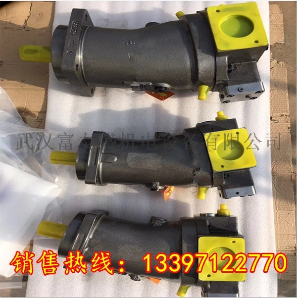 臂架泵液压泵A7Vo55lrds价格