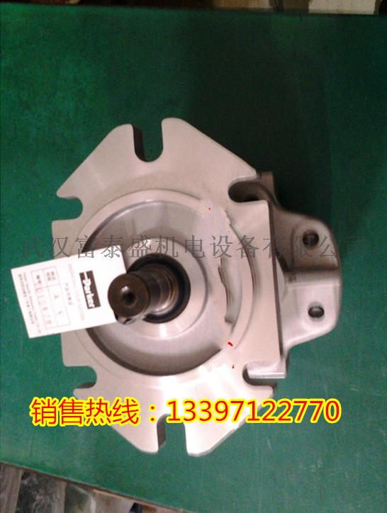 【批发】GPC4-40-40-BE1F4-30R齿轮油泵