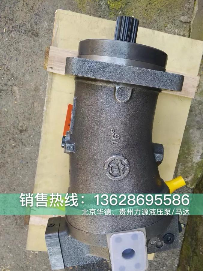 Y-A7V20LV1LZGOO变量柱塞泵Y-A7V20LV1RZGOO